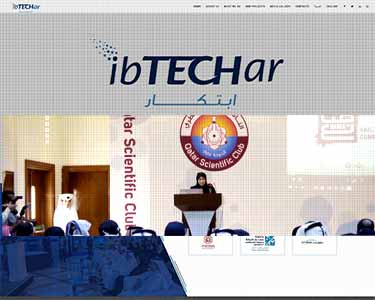 Website Companies Qatar