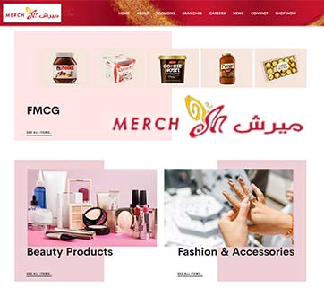 Website designing Qatar
