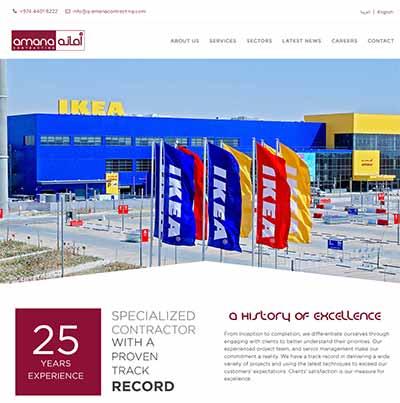 Web Design Company in Doha